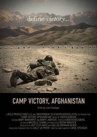Camp Victory, Afghanistan Poster