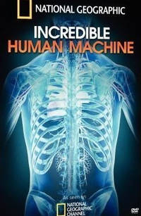 Incredible Human Machine 2007 Movie Poster