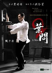 Yip Man 2 (2010) Movie Poster