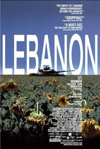 Lebanon (2009) Movie Poster
