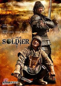 Little Big Soldier 2010 Movie Poster