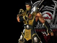 Mortal Kombat Rebirth TrejlerPoster