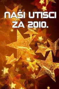 Novogodišnja čestitka Movie Poster