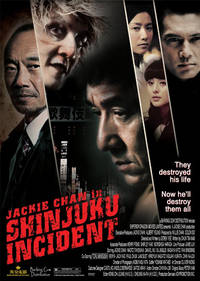 Shinjuku Incident (2009) Movie Poster