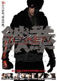 Tekken (2010) Movie Poster