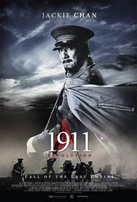 The 1911 Revolution Poster