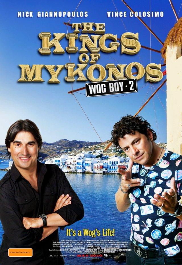 The Kings of Mykonos Movie Poster